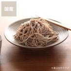 蔵人窯(くらんどがま) 小石原焼 平皿 トビカンナ(直径22.5cm)(1枚)
