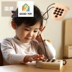 おもちゃの電話 チェシャーズファクトリー 木のおもちゃ プッシュホン