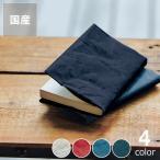 SIWA(シワ) ブックカバー 文庫サイズ ブックジャケット 本 文庫本 文庫サイズ カバー ケース 和紙 紙和 日本製 国産 手帳ケース 手帳カバー ※代引き不可