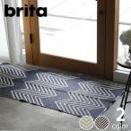 Brita Sweden(ブリタ スウェーデン) イン&アウトドアラグ プラスチックフォイル 70×150cm Mini