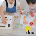 木製 おままごとセット 「dou?」LITTLE CHEF 木のおもちゃ 知育玩具
