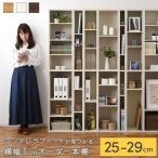 隙間収納 すき間収納 キッチン収納や本棚にも 送料無料