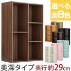 キューブボックス おしゃれ 木製 シェルフ キャビネット 多目的ラック カラーボックス 本棚 A4 収納ボックス ラック 押入れ 白 黒 2段 3段 CD DVD BD
