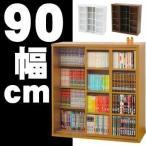 本棚 スライド本棚 スライド式本棚 スライド書棚 送料無料