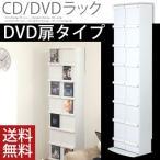 オープンラック 本棚 DVDラック  送料無料