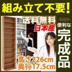 【完成品】 ラック 木製 オープンラック 木製本棚 CDラック DVDラック 木製ラック 送料無料