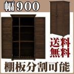 ショッピング物置 物置 倉庫 小型物置 小型倉庫 送料無料