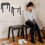 スツール 椅子 イス いす ベンチ 腰かけ 腰掛け 玄関椅子 玄関チェアー スタッキング 積み重ね 収納可能 和風 和室 クッション おしゃれ 軽量 和座椅子