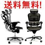 オフィスチェア オフィスチェアー メッシュチェア ハイバックチェア 椅子 おしゃれ おすすめ リビング インテリア 子供部屋 送料無料
