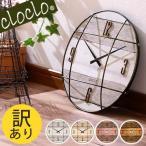 ショッピング壁掛け 掛け時計 掛時計 おしゃれ 壁掛け時計 インテリア デザイン時計 雑貨 ウォールクロック 子ども 子供部屋 かわいい 人気