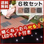 Yahoo!インテリア・雑貨の通販 かぐ日和樹脂パネル パネル ledライト付き 光る 照明 ソーラー おしゃれ 屋外 アウトドア おすすめ ガーデン 送料無料