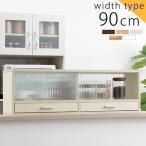 キッチン 収納 食器棚 カウンターラック 上置き 幅90cm 送料無料