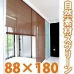 ブラインド ロールスクリーン 暖簾 カーテン のれん おしゃれ 和風 間仕切り 目隠し パーテーション 簡単取付け 180 88×180