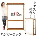 衣類収納 可動式 クローゼット ハンガーラック カーテン付き 木製ハンガーラック 送料無料