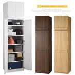 衣類収納 ラック 棚 木製 おしゃれ 衣類 洋服 収納棚 整理棚 箪笥 クローゼット ワードローブ 子供部屋 子ども 新生活 フリーラック 上置セット