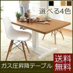 テーブル 昇降式 昇降テーブル てーぶる 木製 スチール 鏡面 長方形 送料無料 在庫処分