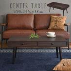 ダイニングテーブル 木製 食卓テーブル センターテーブル ローテーブル コレクションテーブル テーブル おしゃれ 引き出し シンプル モダン 北欧