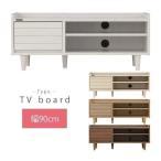 テレビ台 ローボード TV台 TVボード テレビボード おしゃれ 木製 リビング ロータイプ 引出し 脚付き 32インチ対応 幅90cm 奥行40cm