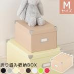 おもちゃ収納ボックス おもちゃ収納ケース おしゃれ おもちゃ箱 収納ボックス 蓋付き フタ付き キッズ家具 子ども収納 子供部屋 小物入れ おすすめ