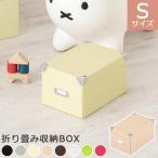 おもちゃ収納ボックス おもちゃ収納ケース おしゃれ おもちゃ箱 収納ボックス 蓋付き フタ付き キッズ家具 子ども収納 子供部屋 小物入れ 小型 おすすめ