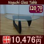ガラステーブル イサムノグチ リプロダクト 黒