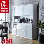 キッチン収納 食器棚 キッチンボード カップボード 大容量 白