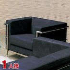 シンプルでモダンなソファ クールII(1P)ブラック 完成品 SPU レザー