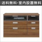 完成品 輸入品 スタイリッシュな木製ローチェスト セラフィー(幅120 3段)洋服ダンス