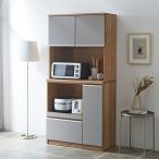 食器棚 完成品 90cm キッチンボード 食器収納