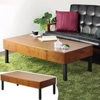 センターテーブル テーブル 幅120cm ローテーブル北欧風 引き出し付き収納付き ウォールナット突板 リビングテーブル シンプル