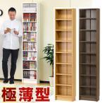 本棚 幅37.5cm スリムラック 事務用 書棚 CDラック すき間収納
