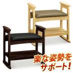 玄関椅子 高さ調節可能 玄関ベンチ 椅子 チェアー 肘付き