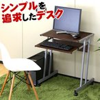カジュアルPCデスク 幅60cm パソコンデスク パソコンラック