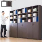 本棚 壁面収納 2ドア 扉付き 大容量 リビング収納 9018 幅90 高さ180