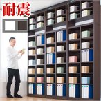 本棚+上置セット 天井突っ張り 書棚 壁面収納 大容量 幅90 高さ240以上