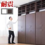 本棚 扉付き 天井突っ張り 大容量 壁面収納 9018 幅90cm 上置き+4ドアセット