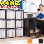 本棚 A4 書棚 本棚 3段棚 A4ファイル収納