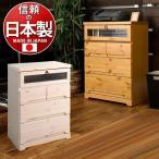 幅56.5cm 日本製 パイン材天然木 完成品 整理棚 ラック カントリー 白 チェスト アンティーク タンス 電話台 FAX台 約 55cm 60cm