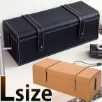 ショッピングケーブル レザータップボックス Lサイズ  電源ケーブル 配線 タップ 収納