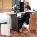 日本製 完成品カウンター下収納 小型デスク 幅60cm高さ84.5cm キッチンダイニング 多目的デスク 机 カウンター下収納 リビング ルーター収納