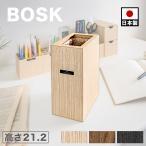ゴミ箱 おしゃれ 幅9.2cm 小さい 木 卓上 ダストボックス