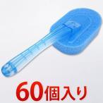 ショッピング柄 柄付洗車スポンジ 60個入り E-026 洗車スポンジ 業務用業務販売