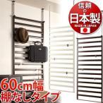 日本製 家具に設置できるパーテーション60cm幅 棚なしタイプ /クリーム 店舗 オフィス用 薄型 間仕切り パーティション 衝立 ついたて 国内生産