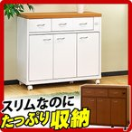 キッチンカウンター 収納 幅80 キッチン カウンター 作業台 キャスター付き 送料無料