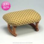 正座椅子 籐家具 籐椅子   家具
