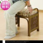 送料無料 座椅子 人気 ランキング 籐