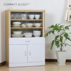 送料無料 食器棚 白 幅60 高90 安い ミニ 引き戸 木製