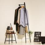 コートハンガー ハンガーラック コート掛け 壁掛け ハンガーポール スタンドハンガー 衣類 収納 洋服掛け