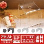 風呂椅子 アクリル バスチェアー BC-A26