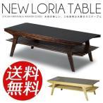 北欧 ミッドセンチュリー カフェ テーブル 家具